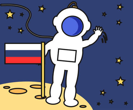 Astronaut on the background of space. Russia. Cartoon. Vector illustration.