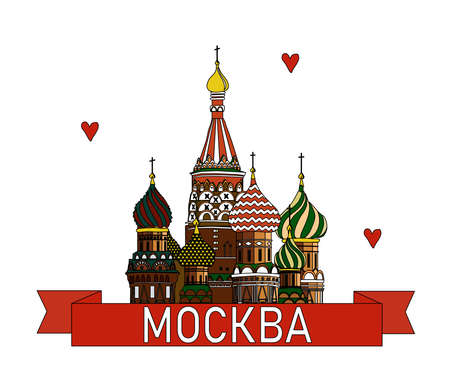 Moscow and red hearts. Russia. Cartoon. Vector illustration.
