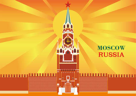 Spasskaya tower of the Moscow Kremlin on orange background with sun