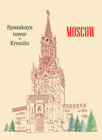 Spasskaya Tower of Kremlin colorful vector hand drawing illustration isolated on beige background