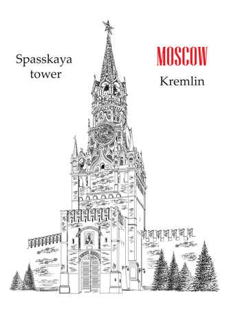 Spasskayatoren van de vector de tekeningsillustratie van de het Kremlin vectordiehand op witte achtergrond wordt geïsoleerd