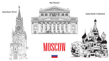 Spasskaya Tower, Saint Basils Cathedral and Big Theatre, landmarks of Moscow, isolated vector hand drawing illustration in black color on white background