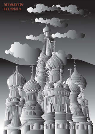 Saint Basils Cathedral of Kremlin (Moscow, Russia) isolated vector hand drawing illustration in black and white gradient colors Иллюстрация