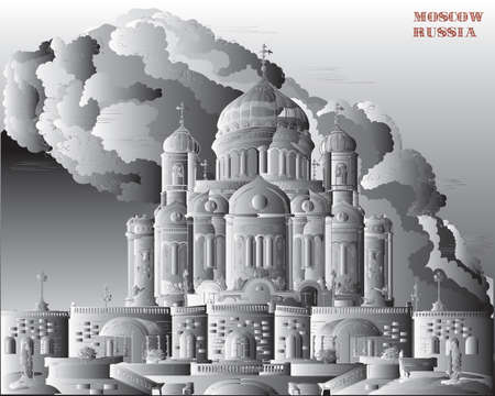 Cityscape of Cathedral of Christ the Saviour (Moscow, Russia) isolated vector hand drawing illustration in black and white gradient colors Иллюстрация