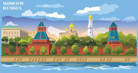 Paisaje urbano del terraplén de las torres del Kremlin (Plaza Roja, Monumento Internacional, Moscú, Rusia). Ilustración de vector colorido.