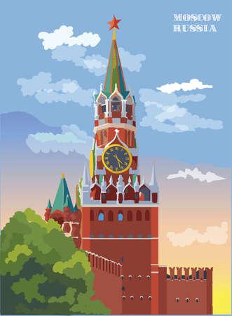 Paisaje urbano de la torre Kremlin Spasskaya (Plaza Roja, Moscú, Rusia) colorida ilustración de dibujo a mano vectorial aislado.