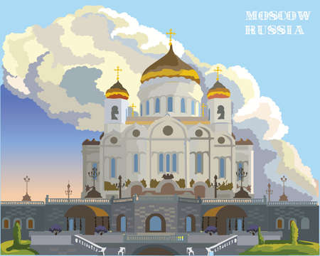 Cityscape of Cathedral of Christ the Saviour (Moscow, Russia) colorful isolated vector illustration. Иллюстрация