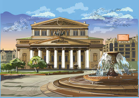 Cityscape of International Landmark  of Moscow, Russia. Big Theater. Colorful isolated vector hand drawing illustration.