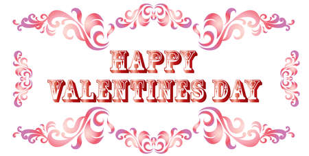 Vector illustration Happy Valentines day. Valentines banner with gradient decorative ornament on white background. Illustration