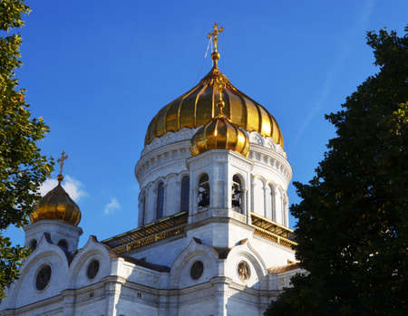 Stock image view on dome of Cathedral of Christ the Saviour in Moscow city, Russia