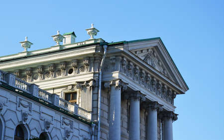 Cornice of the central building Houses Pashkov, Moscow, Russia. Stock image Editorial
