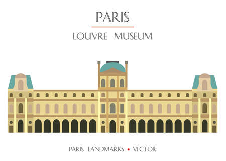 Colorful vector Paris museum, famous landmark of Paris, France. Vector flat illustration isolated on white background. Stock illustration