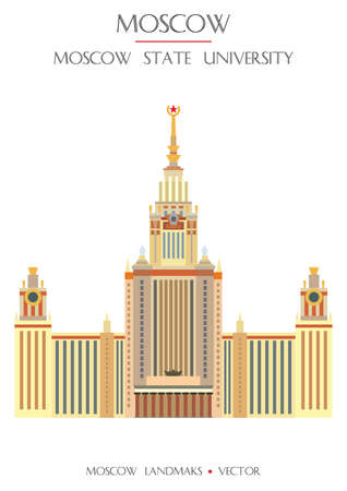 Colorful vector Moscow State University, famous landmark of Moscow, Russia. Vector flat illustration isolated on white background. Stock illustration