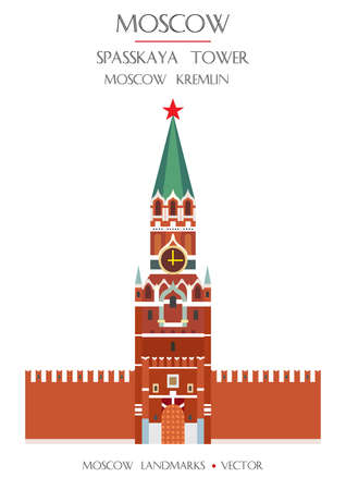 Colorful vector Spasskaya Tower of the Moscow Kremlin, famous landmark of Moscow, Russia. Vector flat illustration isolated on white background. Stock illustration