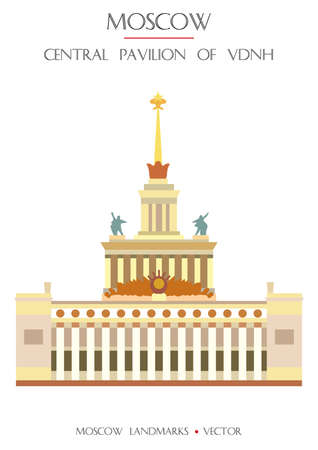 Colorful vector Central Pavilion of VDNH, famous landmark of Moscow, Russia. Vector flat illustration isolated on white background. Stock illustration
