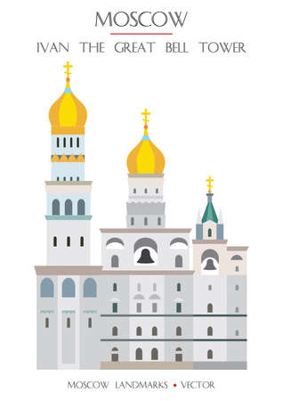Colorful vector Ivan the Great Bell Tower on Red Square, famous landmark of Moscow, Russia. Vector flat illustration isolated on white background. Stock illustration Ilustração
