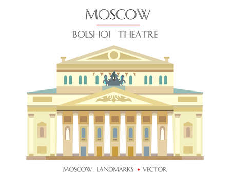 Colorful vector Bolshoi Theatre (Big Theatre), famous landmark of Moscow, Russia. Vector flat illustration isolated on white background. Stock illustration