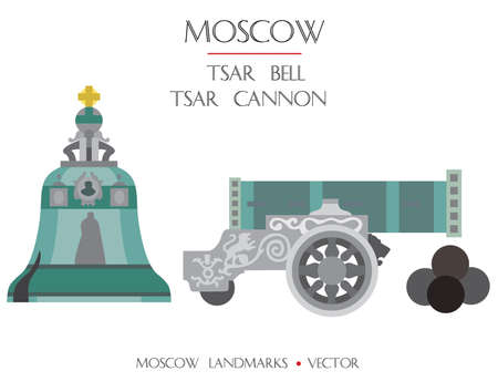 Colorful vector Tsar Bell and Tsar Cannon, famous landmarks of Moscow, Russia. Vector flat illustration isolated on white background. Stock illustration