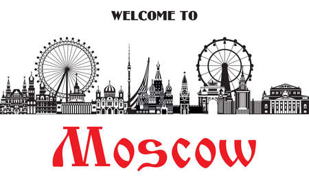 Vector illustration of main landmarks of Moscow. City Skyline vector monochrome illustration. Moscow skyline  background. Welcome to Moscow monochrome illustration of landmarks of Moscow, Russia.
