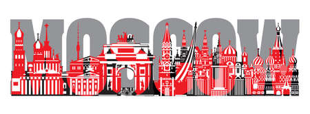 Welcome to Moscow, vector illustration of landmarks of Moscow, Russia. City skyline vector Illustration in black, red and white colors isolated on white background.