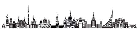 Panoramic Moscow skyline vector illustration. Vector illustration of landmarks of Moscow, Russia in black and white colors isolated on white background. Ilustração