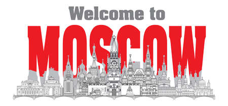 Welcome to Moscow. Panoramic vector line art illustration of landmarks of Moscow, Russia. Moscow city skyline vector illustration isolated on white background. Moscow vector icon, building outline.