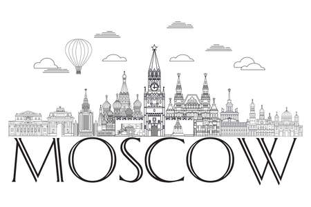 Panoramic vector line art illustration of landmarks of Moscow, Russia. Moscow city skyline monochrome vector illustration isolated on white background. Moscow vector icon, building outline.  イラスト・ベクター素材