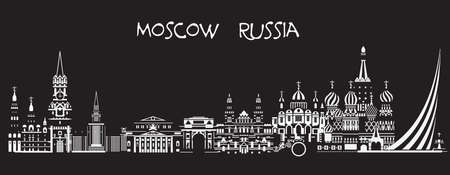 Horizontal Moscow travel illustration with architectural landmarks. Worldwide traveling concept. Moscow city landmarks in white color isolated on black background.Russian tourism vector background. Ilustración de vector
