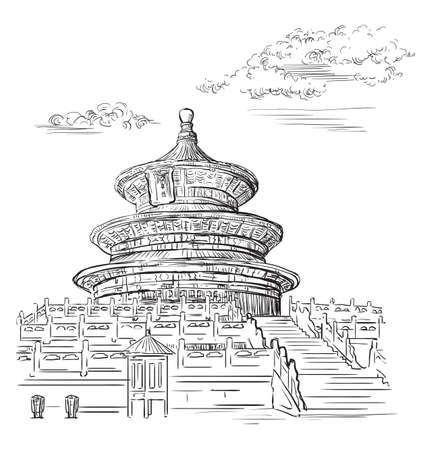 Vector Illustration. Temple of Heaven in Beijing , landmark of China. Hand drawn vector sketch illustration in black   color isolated on white background. China travel Concept. Stock illustration