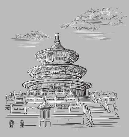 Vector Illustration. Temple of Heaven in Beijing , landmark of China. Hand drawn vector sketch illustrationin black and white colors isolated on gray background. China travel Concept. Stock illustration Ilustração