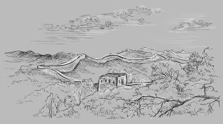 Sketch of the Great Wall of China, landmark of China. Vector hand drawing illustration in black  and white colors isolated on gray background.