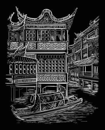 Yuyuan Garden (Garden of Happiness), Old City of Shanghai, landmark of China. Hand drawn vector sketch illustration in white color isolated on black background. China travel concept. Ilustracja