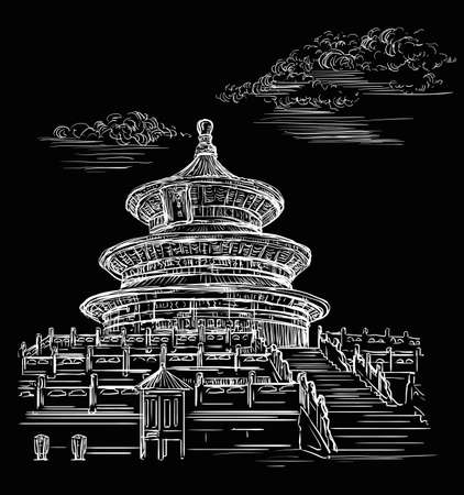 Vector illustration. Temple of Heaven in Beijing, landmark of China. Hand drawn vector sketch illustration in white color isolated on black background. China travel concept. Stock illustration Ilustracja