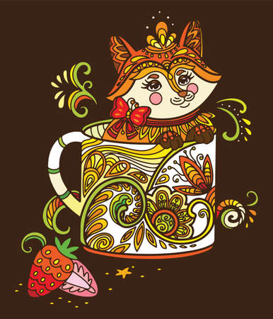 Colorful kawaii cute fox in a cup