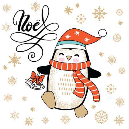 Christmas card congratulations with cute cartoon penguin Ilustração
