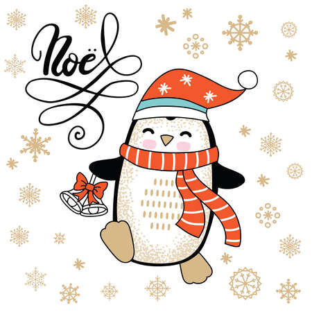 Vector Merry Christmas card with funny happy character celebrating isolated on white background. Penguin in Santa hat. Noel calligraphy. For decor, design, congratulation cards, prints.