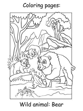 Vector coloring pages with cute bear mom and two cubs in mountain. Cartoon contour illustration isolated on white background. Stock illustration for coloring book, preschool education, print and game. Ilustracja