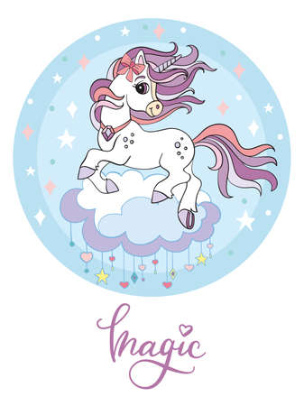 Cute cartoon unicorn jumping on a cloud. Vector illustration circle shape isolated on white background. Birthday, party concept. For sticker, embroidery, design, decoration, print, t-shirt, dishes