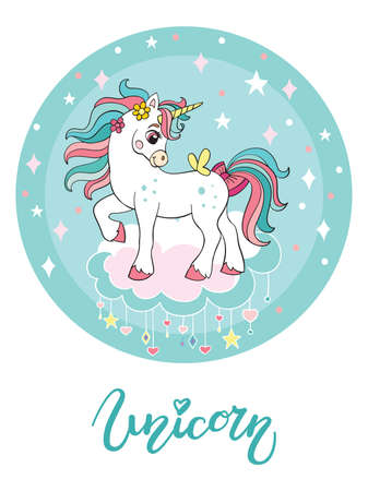 Cute cartoon unicorn standing on a cloud. Vector illustration circle shape isolated on white background. Birthday, party concept. For sticker, embroidery, design, decor, print, t-shirt, dishes