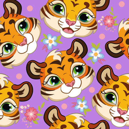 Seamless pattern with cute tigers heads and flowers on purple background. Vector illustration for party, print, baby shower, wallpaper, design, decor, linen, dishes, and kids apparel, packaging paper