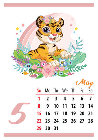Wall calendar for 2022, May. Cute cartoon tiger cub sitting in flowers. The symbol of the year. Animal character. Color vector illustration. Week start in Sunday. In size A4. For print and design.