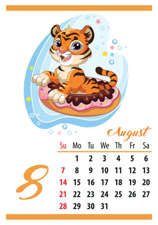Wall calendar for 2022, August. Cute cartoon tiger in an inflatable circle in the shape of a donut. The symbol of the year. Animal character. Color vector illustration. Week start in Sunday. In size A4. For print and design.