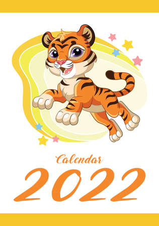 Wall calendar for 2022, cover. Cute cartoon happy tiger cub jump. The symbol of the year. Animal character. Color vector illustration. Week start in Sunday. In size A4. For print and design. Иллюстрация