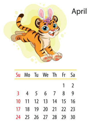 Wall calendar design template for april 2022, year of Tiger according to the Chinese or Eastern calendar. Animal character. Vector illustration. Week start in Sunday. In size A4. For print and design. Иллюстрация
