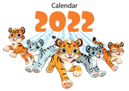 Horizontal desktop childrens calendar cover design for 2022, the year of the Tiger in the Chinese calendar. Cute running tiger characters. Vector illustration. Иллюстрация