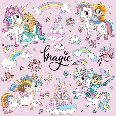 Set of cute cartoon unicorns on pink vector illustration