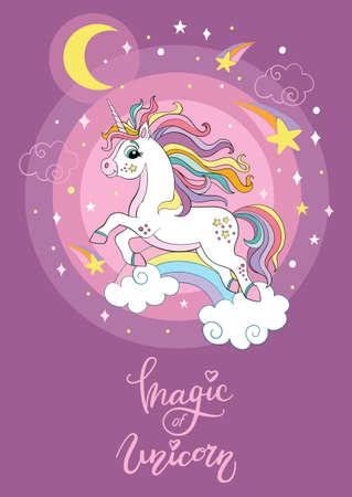 Cartoon cosmic unicorn with stars vector poster puple 向量圖像