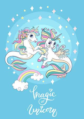 Cartoon sea unicorns vector poster on blue background 向量圖像