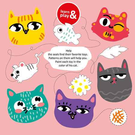 Cats Game for development of logical and associative thinking for children. cat find toy for him. learn and play. Paint toy in color of his cat. Vector isolated. Hand draw Ilustração
