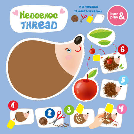 Cut Glue Hedgehog from Thread Application Game. Children Model Learning Finger Motility. Cutout Template with Scissors Silhouette Cute Animal. Preschool Entertainment Flat Cartoon Vector Illustration